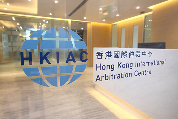 "The Hong Kong International Arbitration Centre ("" HKIAC "") has issued the new version of its Administered Arbitration Rules ("" 2018 Rules "") which came into force on November 1, 2018."