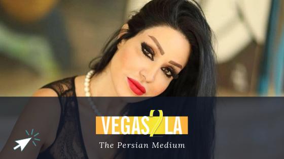 Meet The Persian Medium