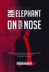 COVER FINAL-An ELephant on Your Nose