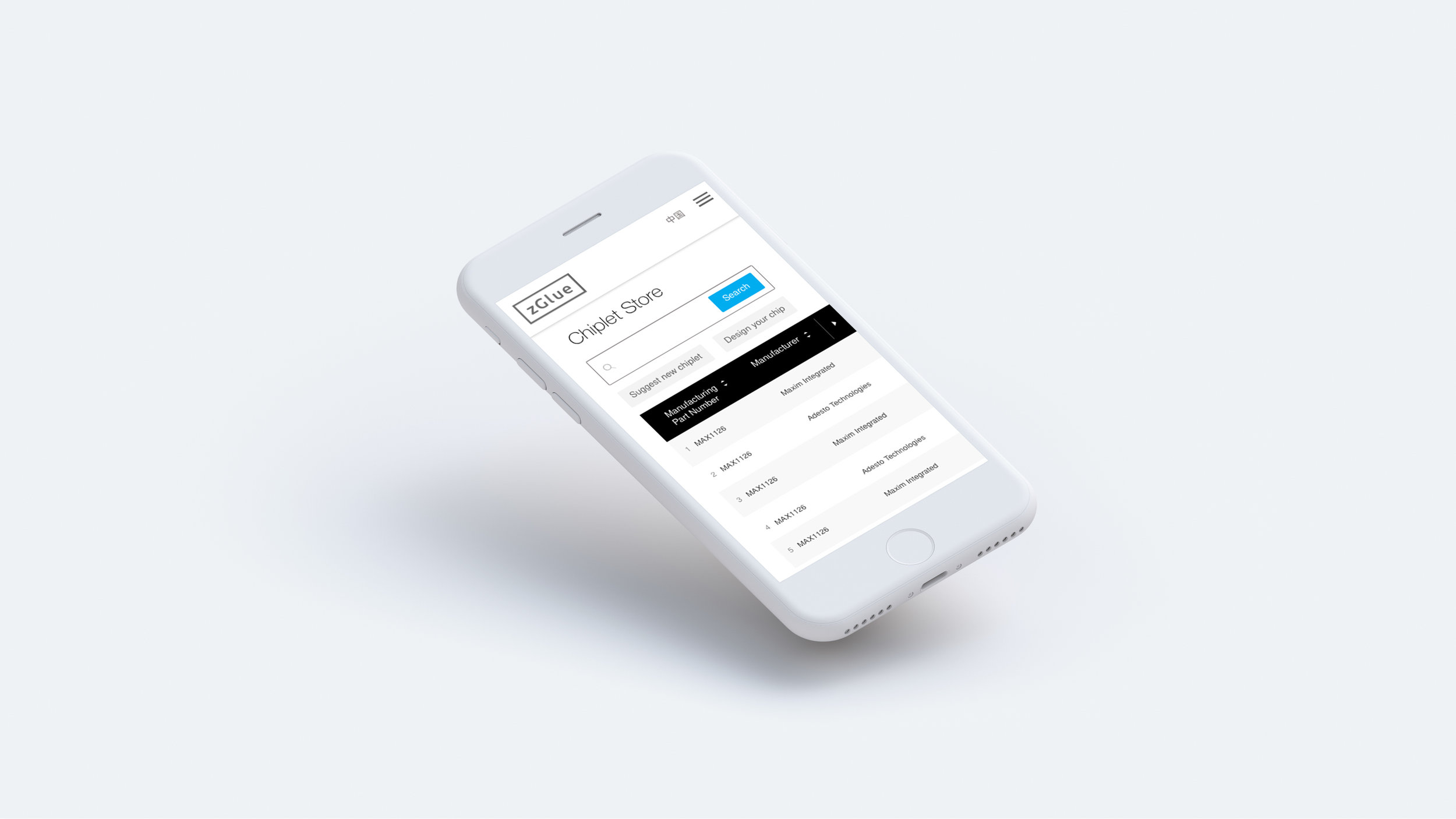chipletstore-mobile.jpg