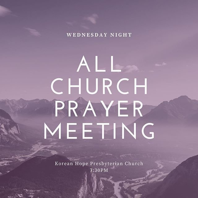 NO LETTUCE TUESDAY NIGHT! We invite you Wednesday night to join together with our larger church body in prayer and fellowship!