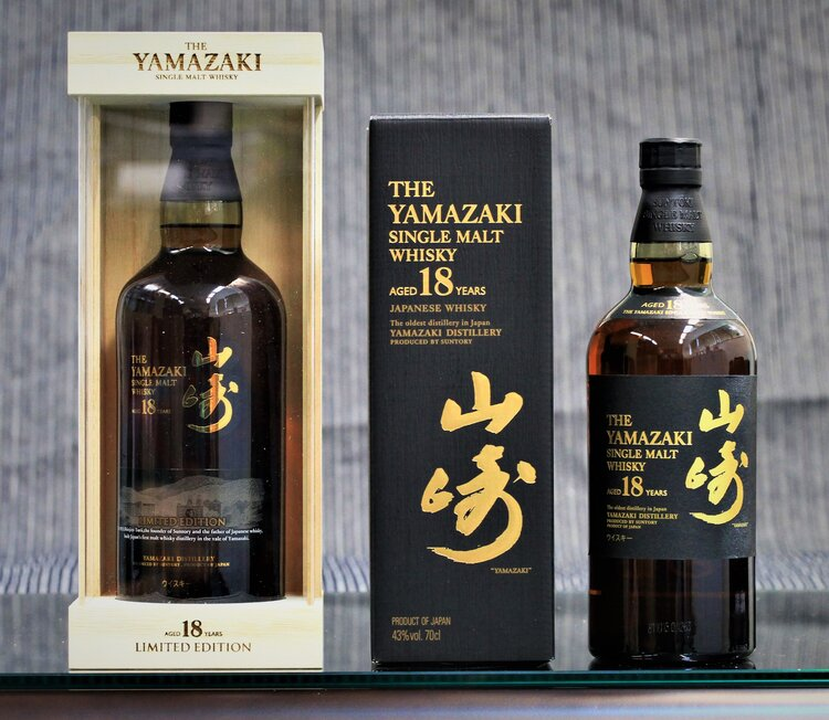 SUNTORY — WhiskyChief
