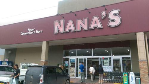 Nana's!