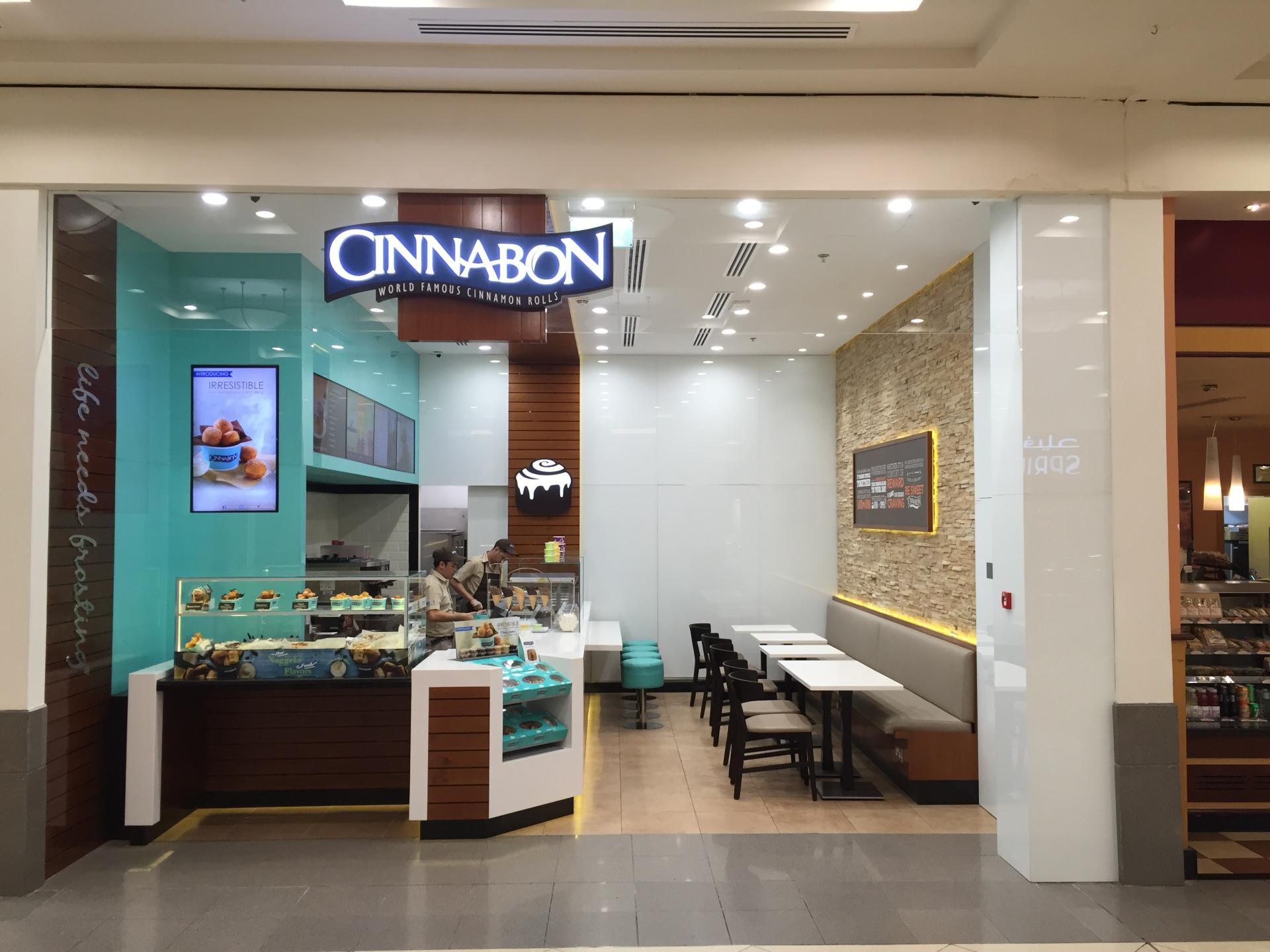 Cinnabon-DCC.jpg