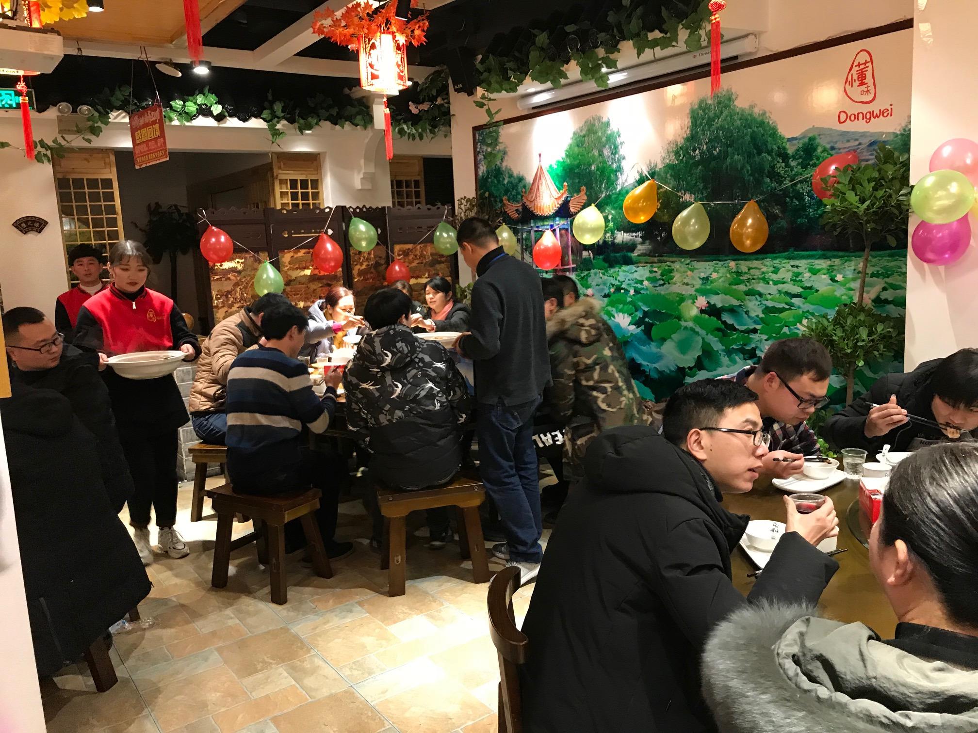 China Spring Festival 2.jpeg