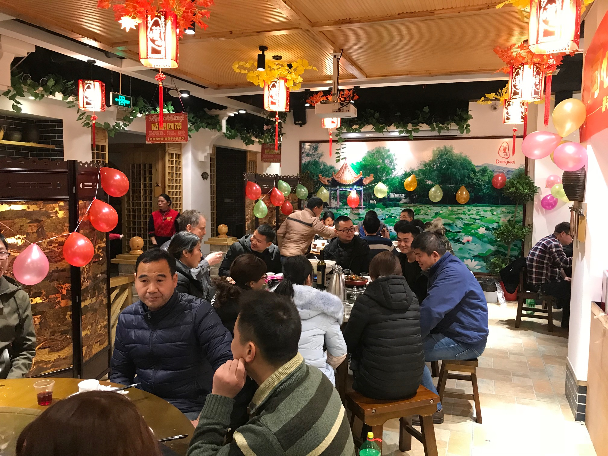 China Spring Festival 1.jpeg