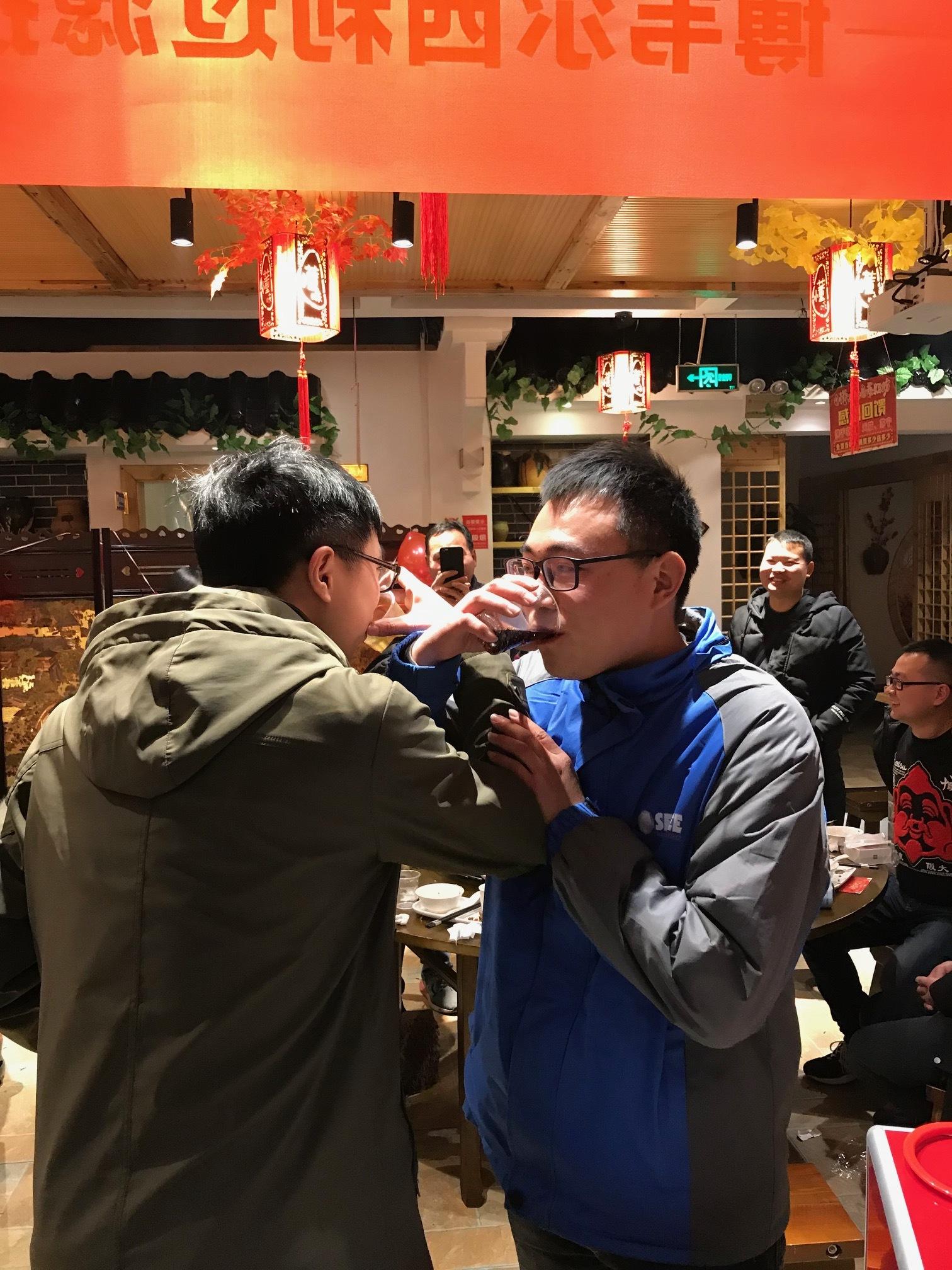China Spring Festival 5.jpeg