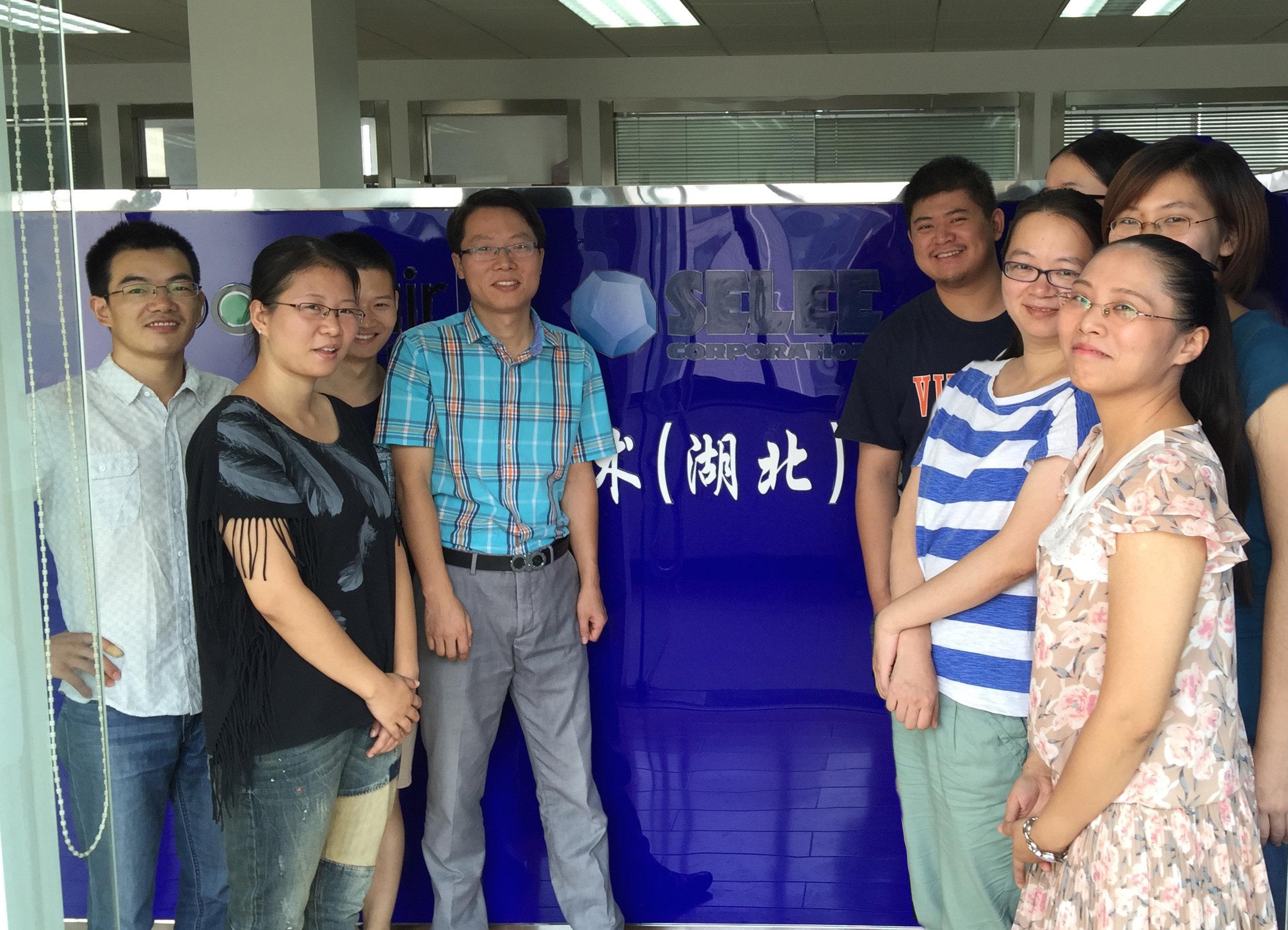 Wuhan Office Edit.jpg