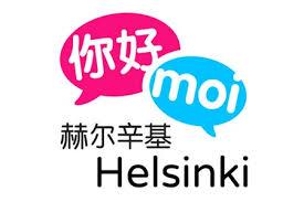 moi_helsinki_.jpg