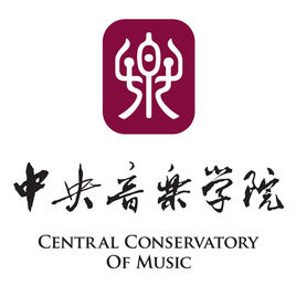 The Central Conservatory of Music, Beijing, China.jpg