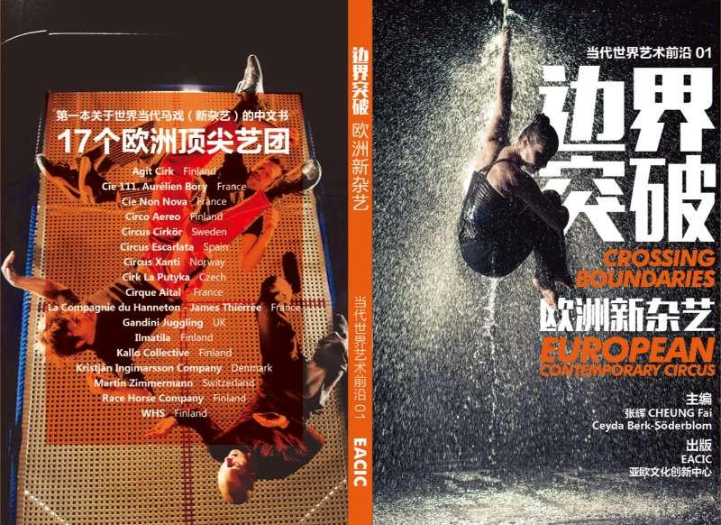 book- cover.jpeg