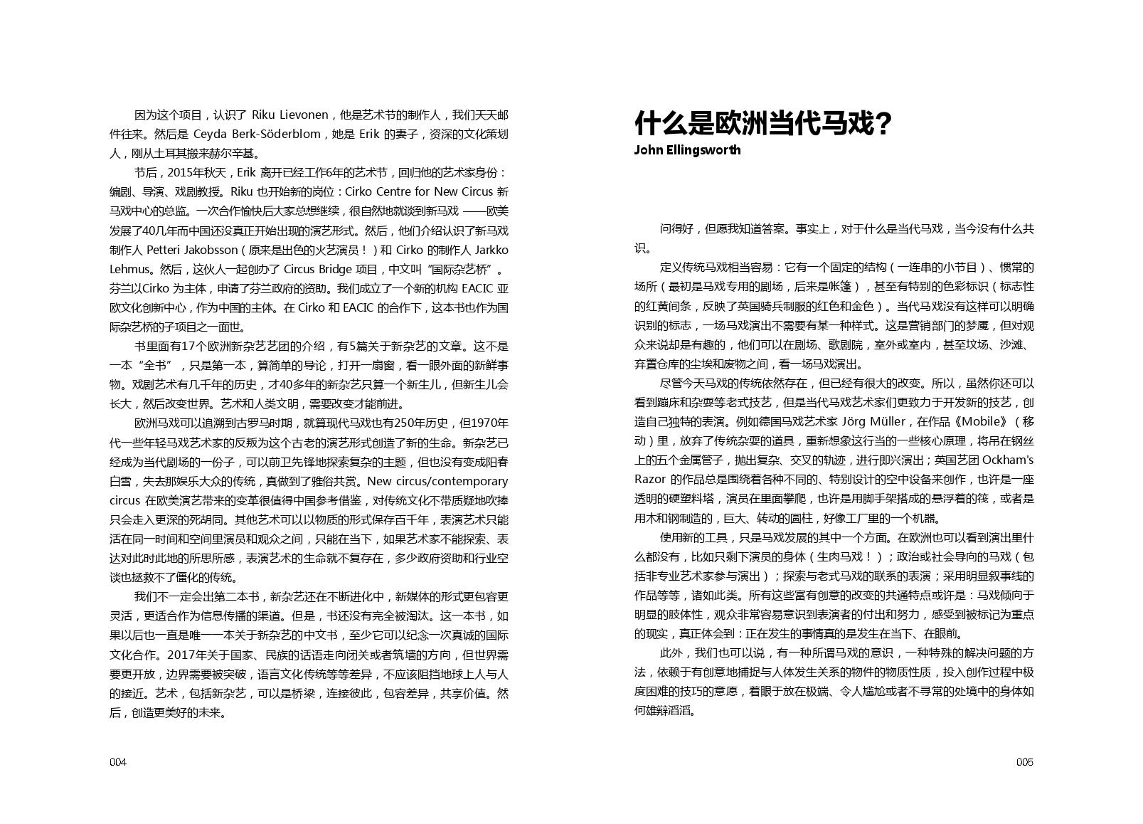 CB Book Inside final_page-0004.jpg