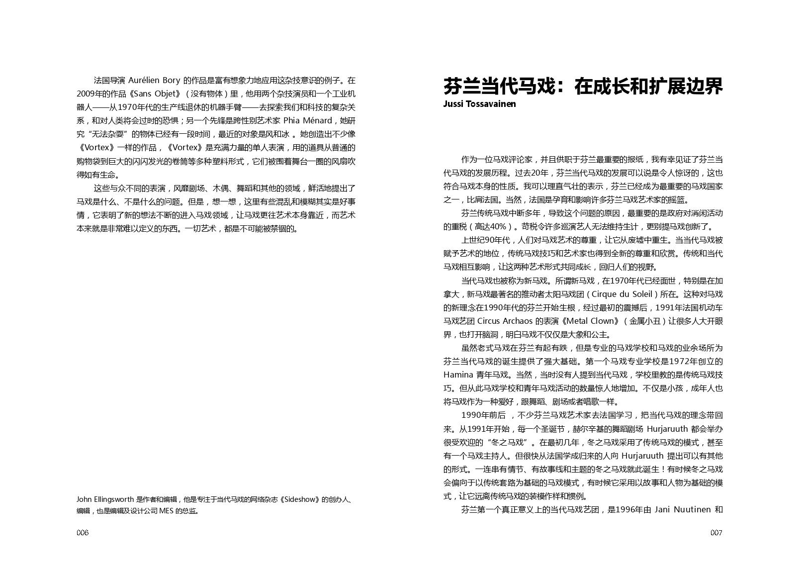 CB Book Inside final_page-0005.jpg