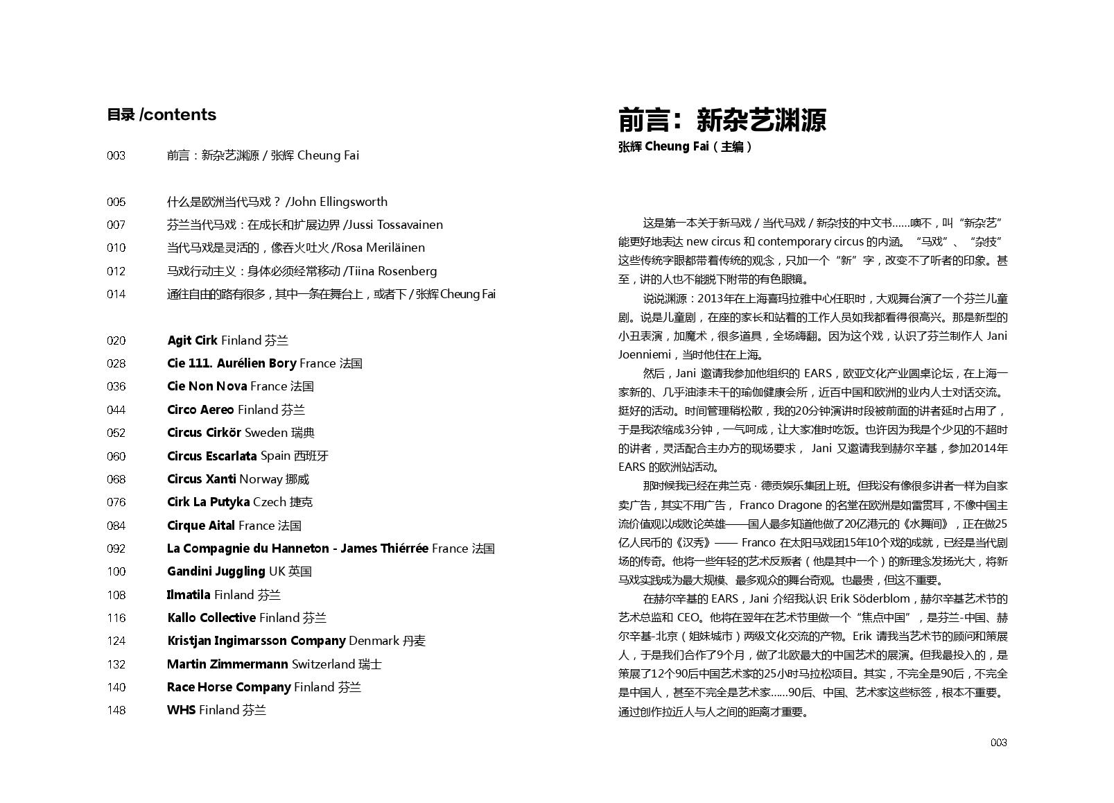 CB Book Inside final_page-0003.jpg
