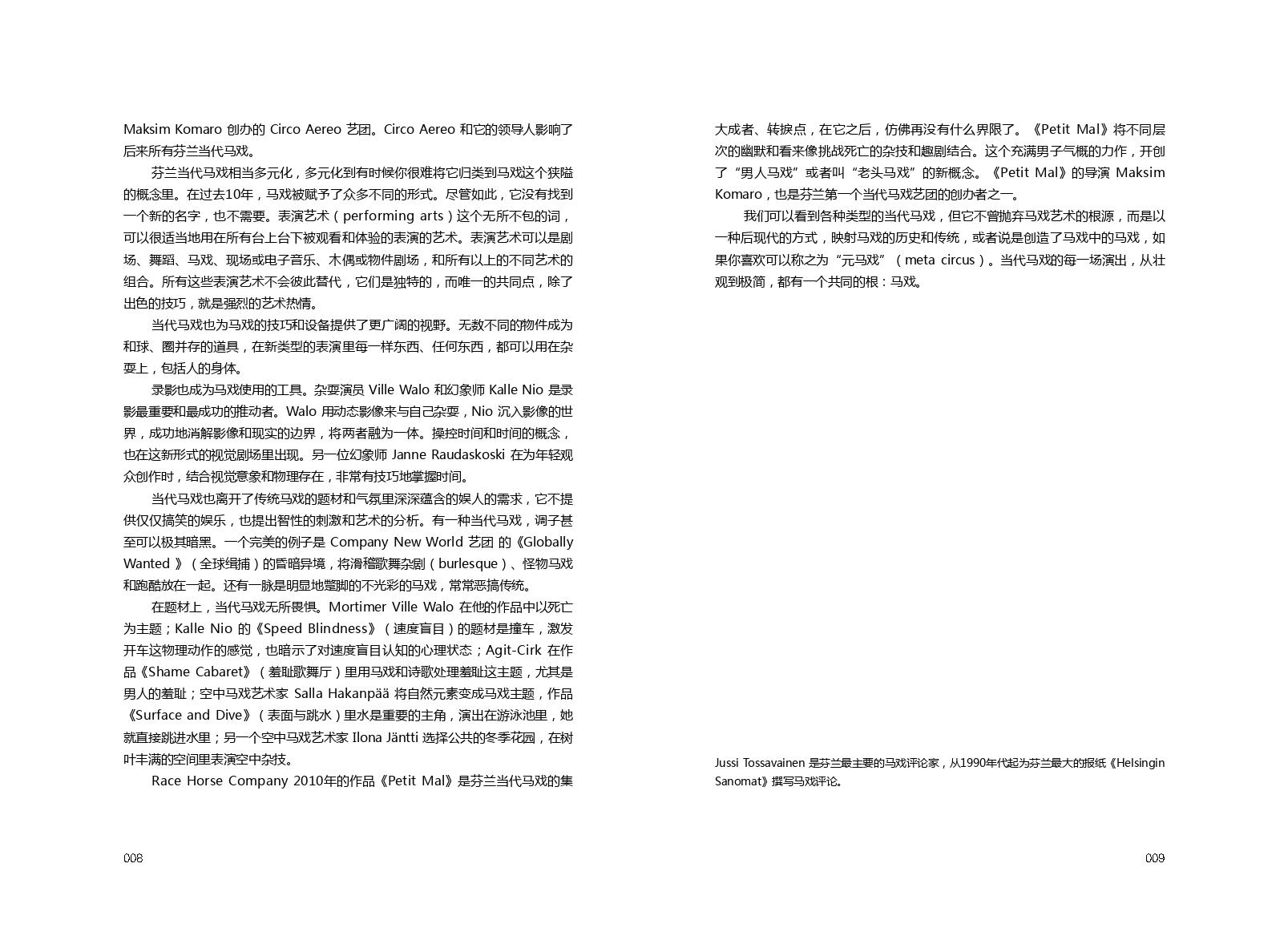 CB Book Inside final_page-0006.jpg