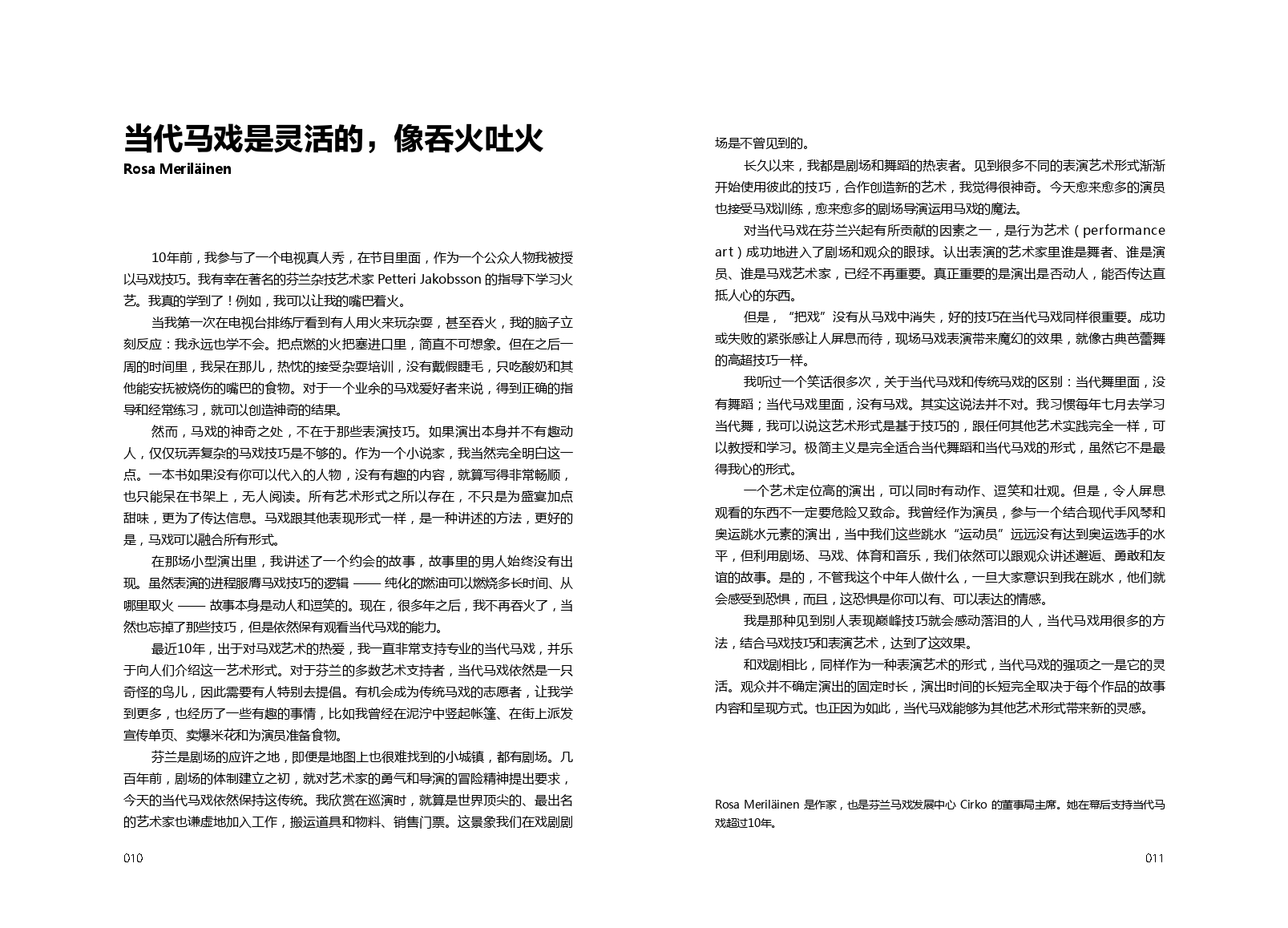 CB Book Inside final_page-0007.jpg
