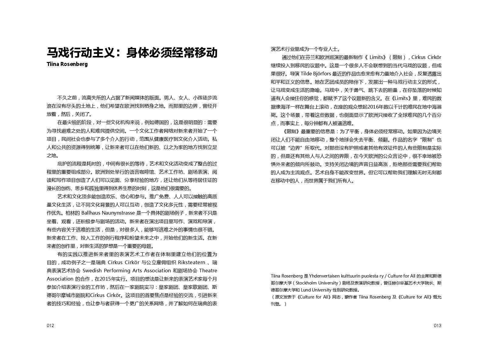 CB Book Inside final_page-0008.jpg