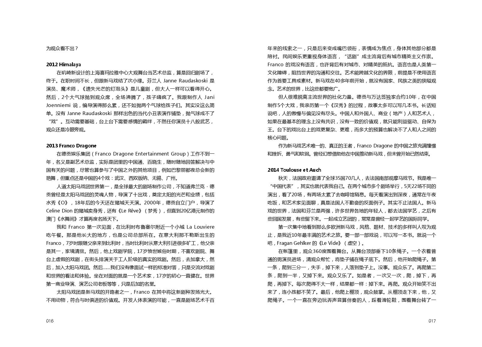 CB Book Inside final_page-0010.jpg