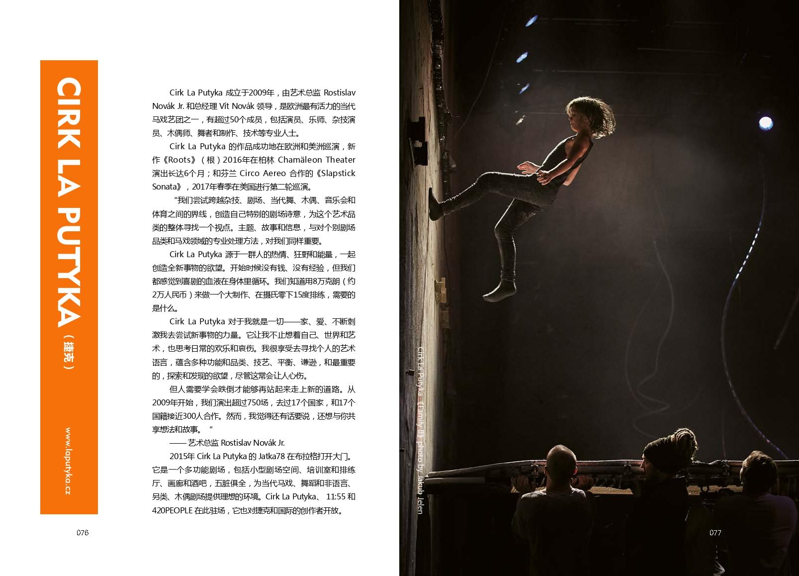 CB Book Inside final_page-0040.jpg