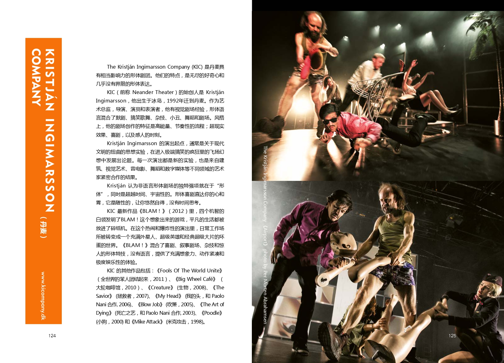 CB Book Inside final_page-0064.jpg