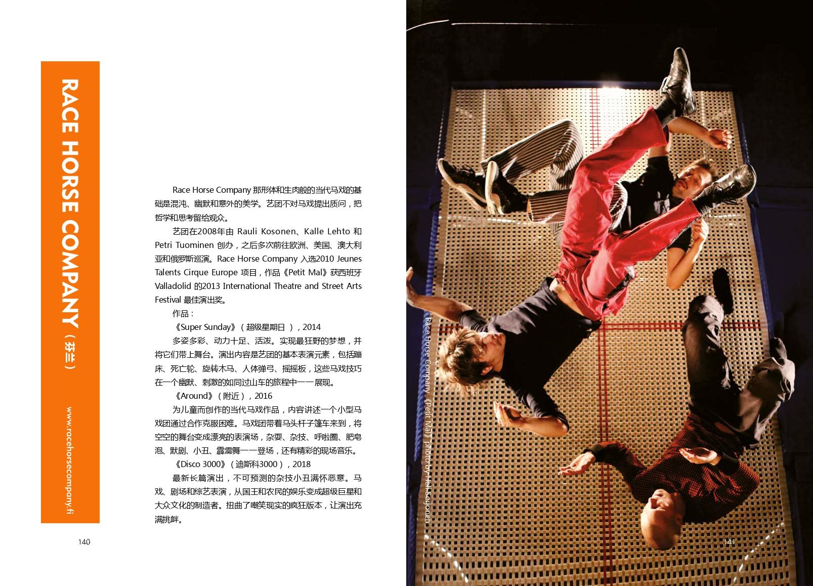 CB Book Inside final_page-0072.jpg