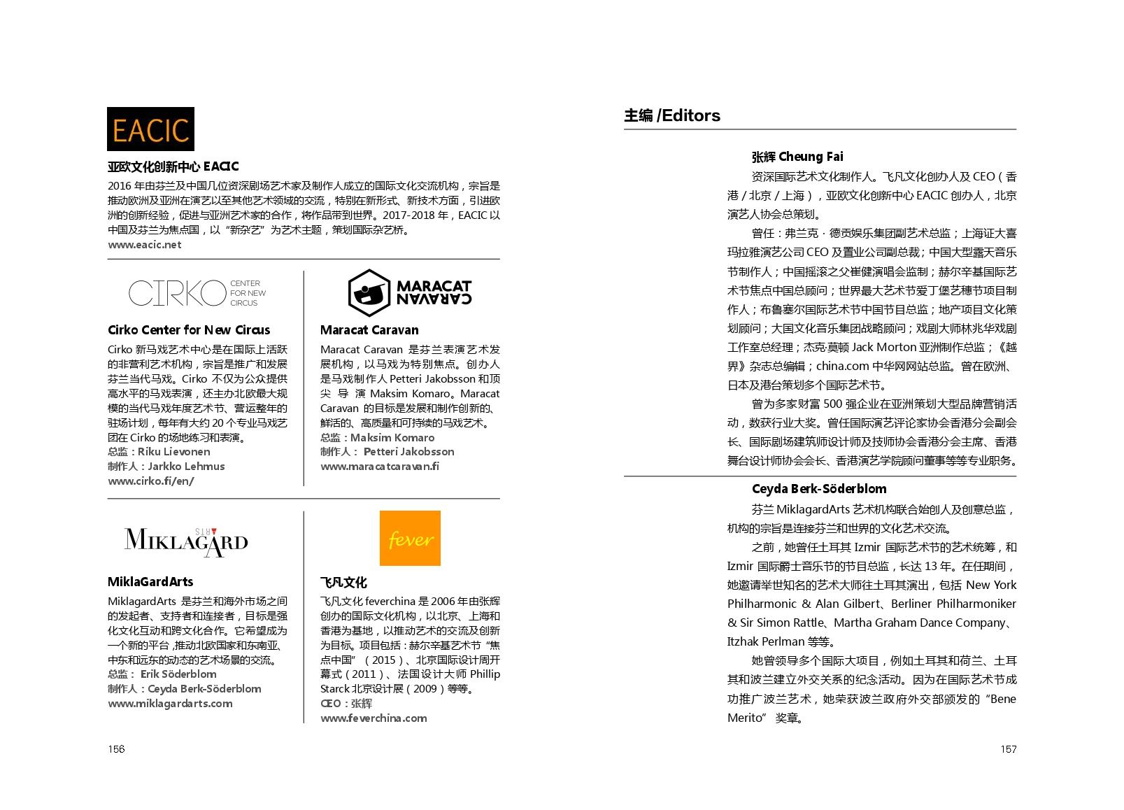 CB Book Inside final_page-0080.jpg