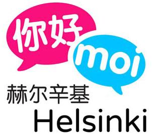 moi-helsinki-logo.jpg