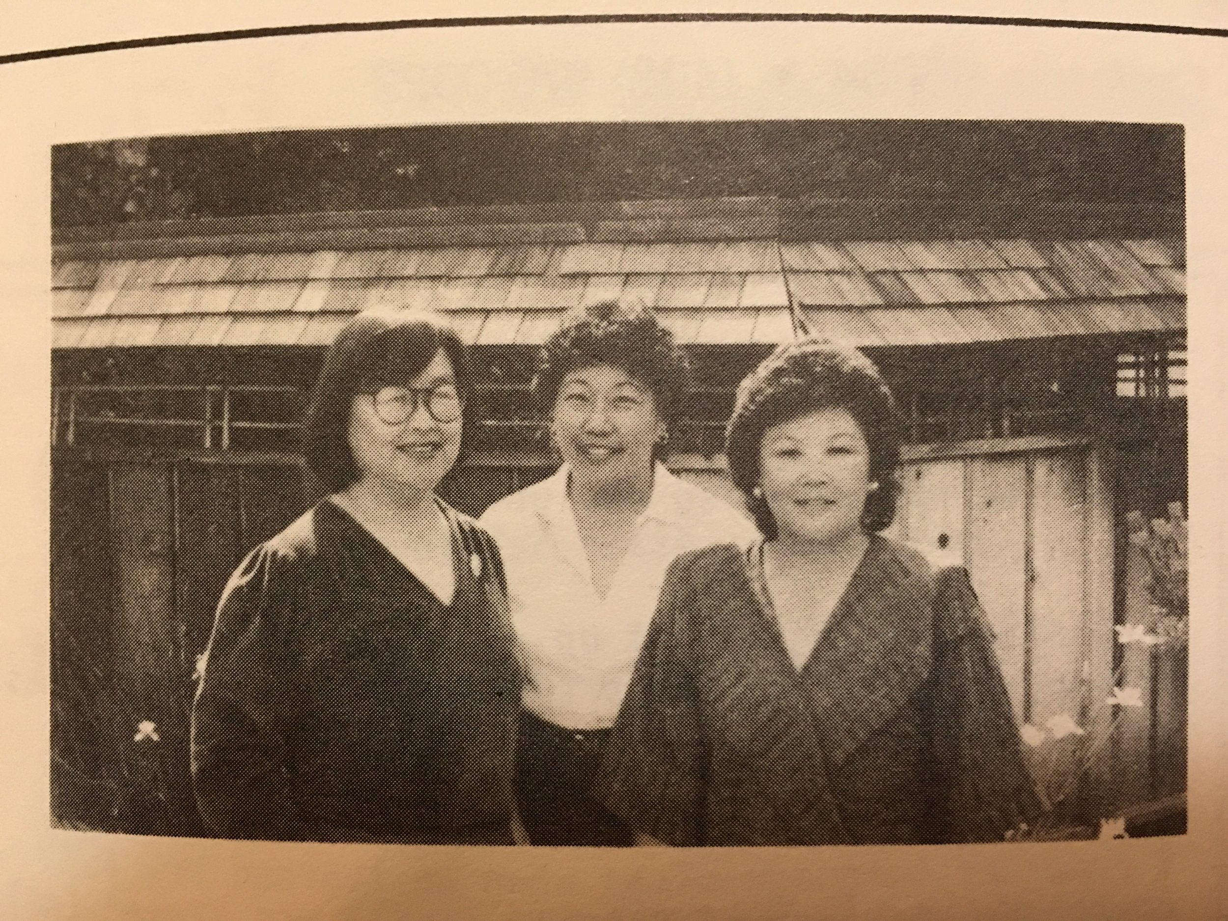 Suzume No Gakko founders (left to right): Karlene Koketsu, Ann Saito, and Karen Akahoshi