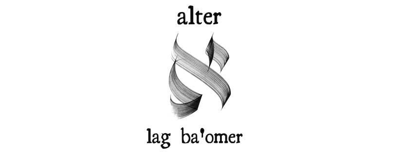 ALTER_lagbomer.jpg