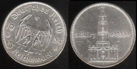 Nazi Church Coin  (Mixing Church & State) 5 Mark, Potsdam Garrison Church (Source:  WW2 Online Catalog )