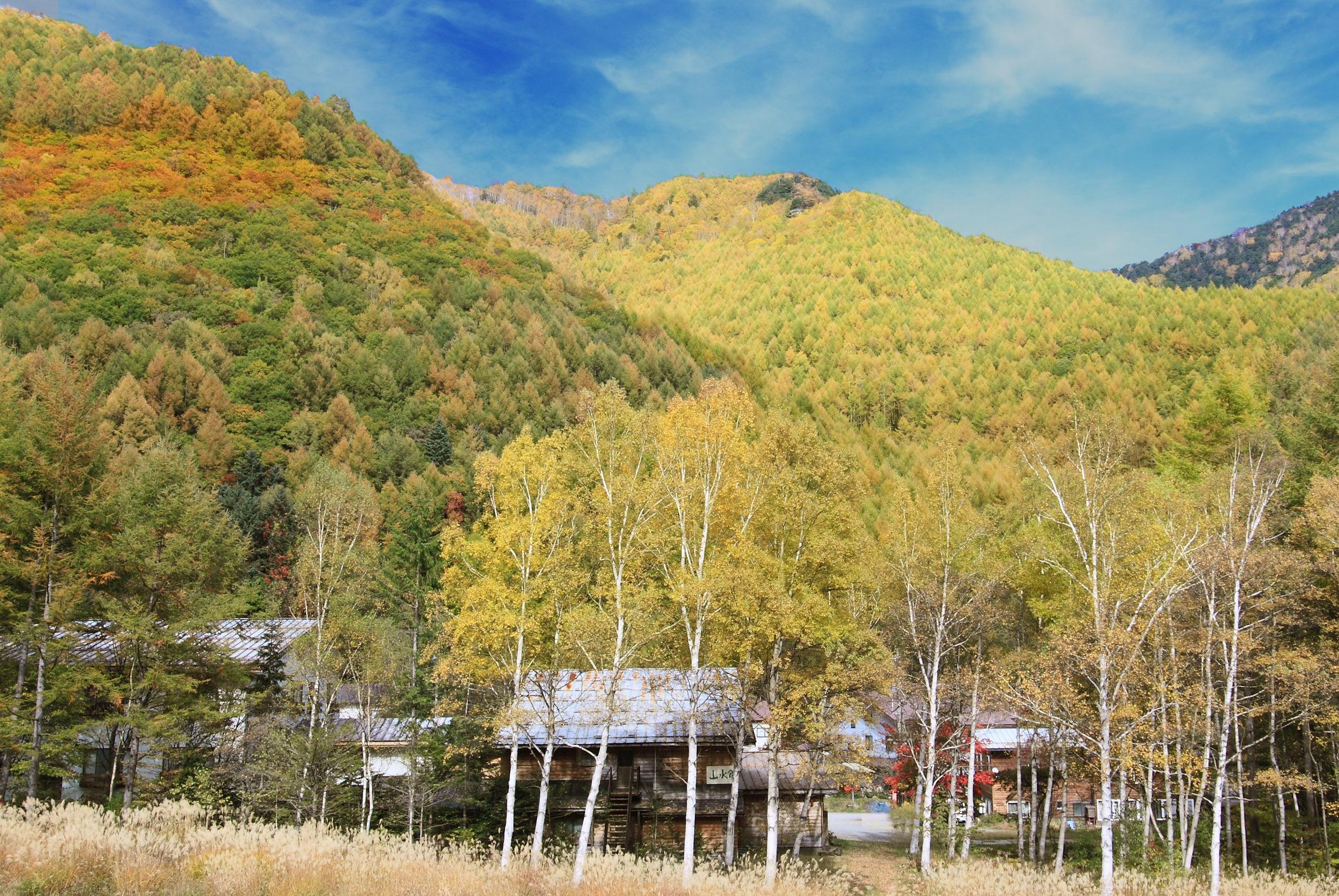 Mitsuru Okunada - image035.jpg