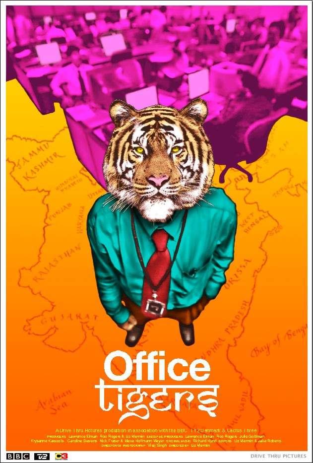 OfficeTigers.jpg