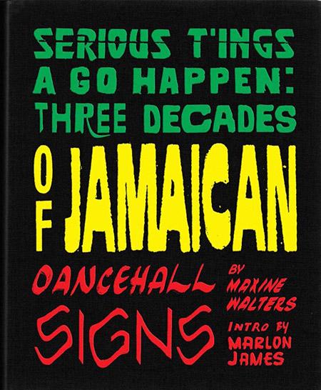 dancehall-signs.jpg