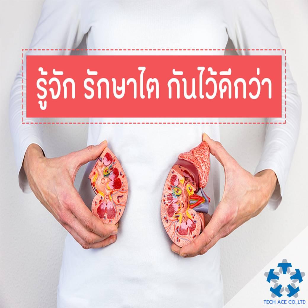 3 สเต็ป เปลี่ยนนิสัยเพื่อสุขภาพ.jpg