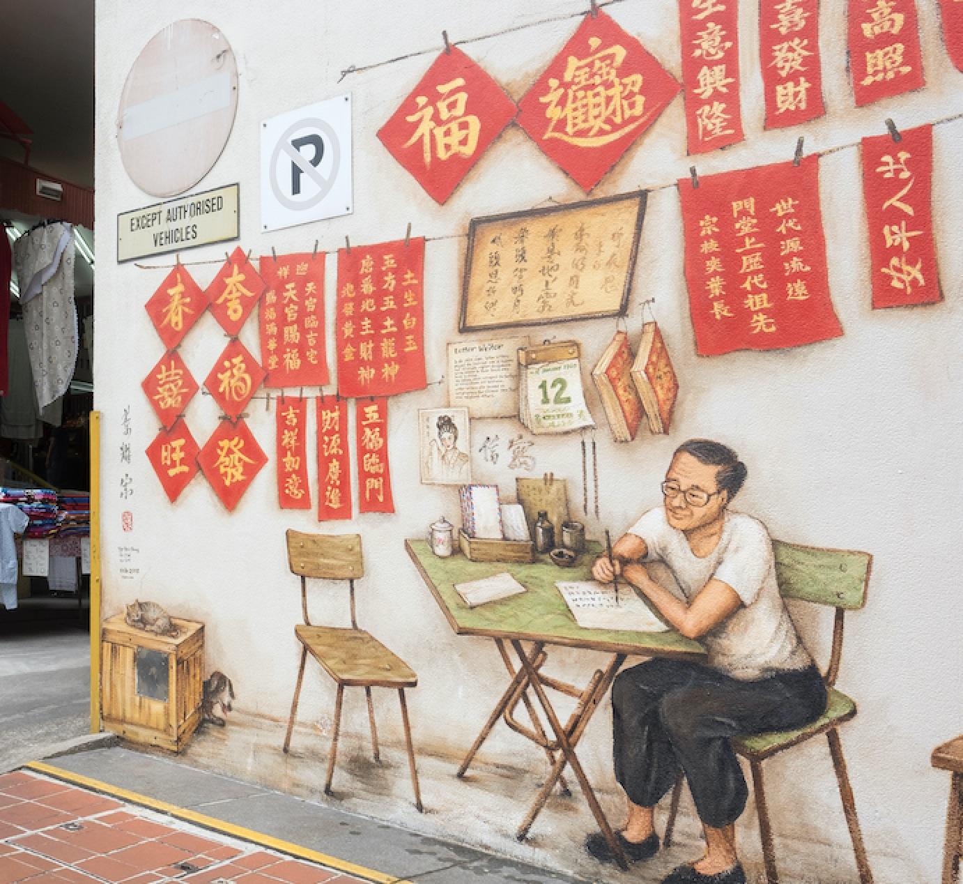 private car tours singapore to check out the street murals