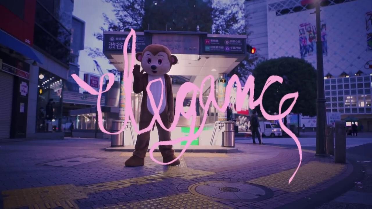 Kilo Kish - Elegance (Music Video, 2018), directed by Kilo Kish
