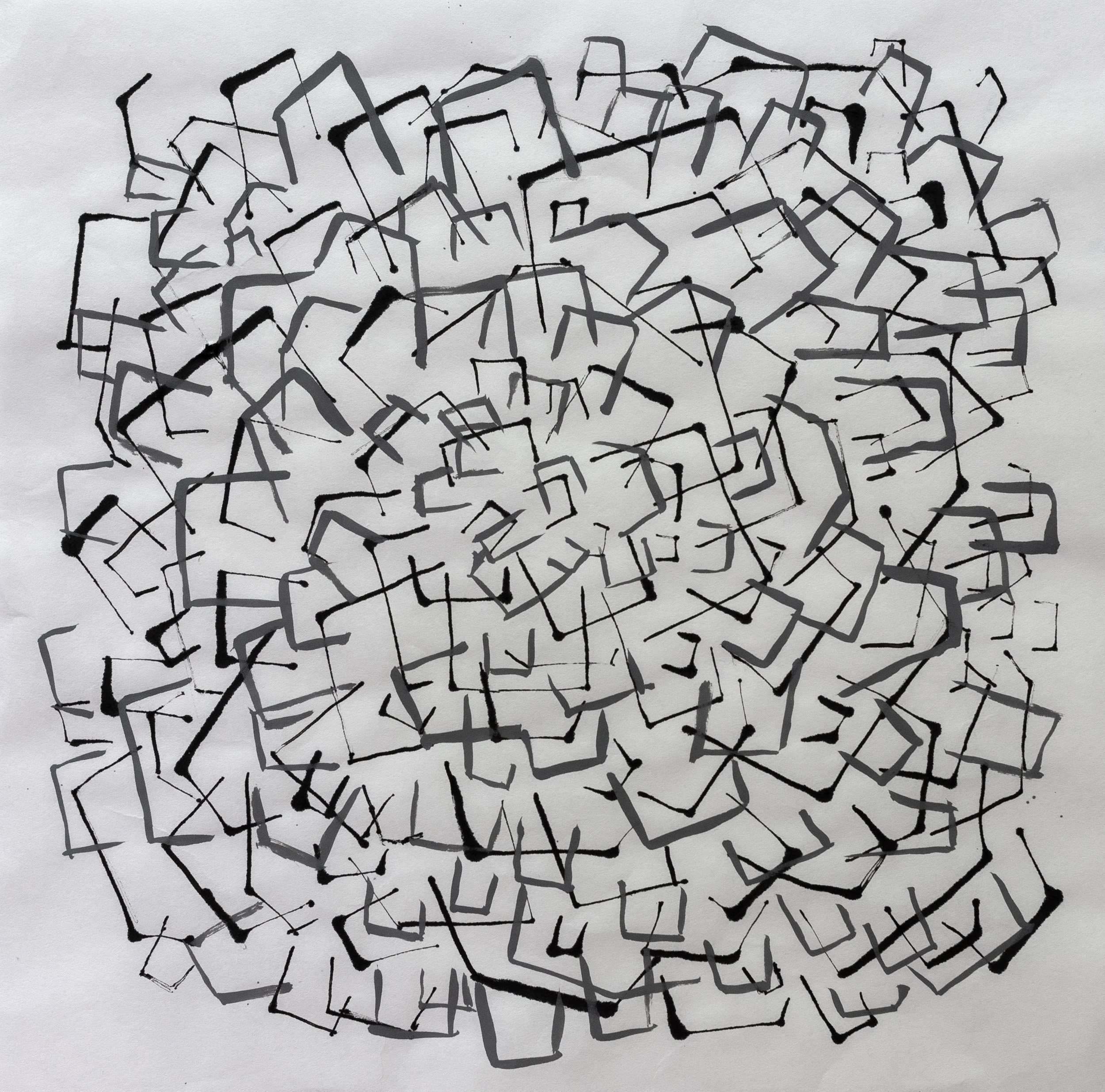 Structured Center #5   Ink and Acrylic on Kuzo  12 x 12  2019