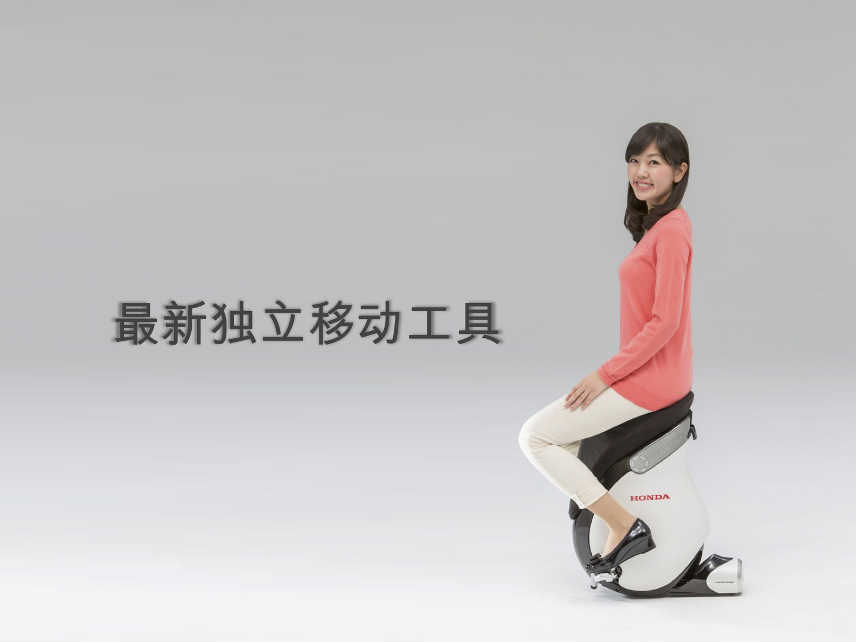 Honda Keynote4.jpg