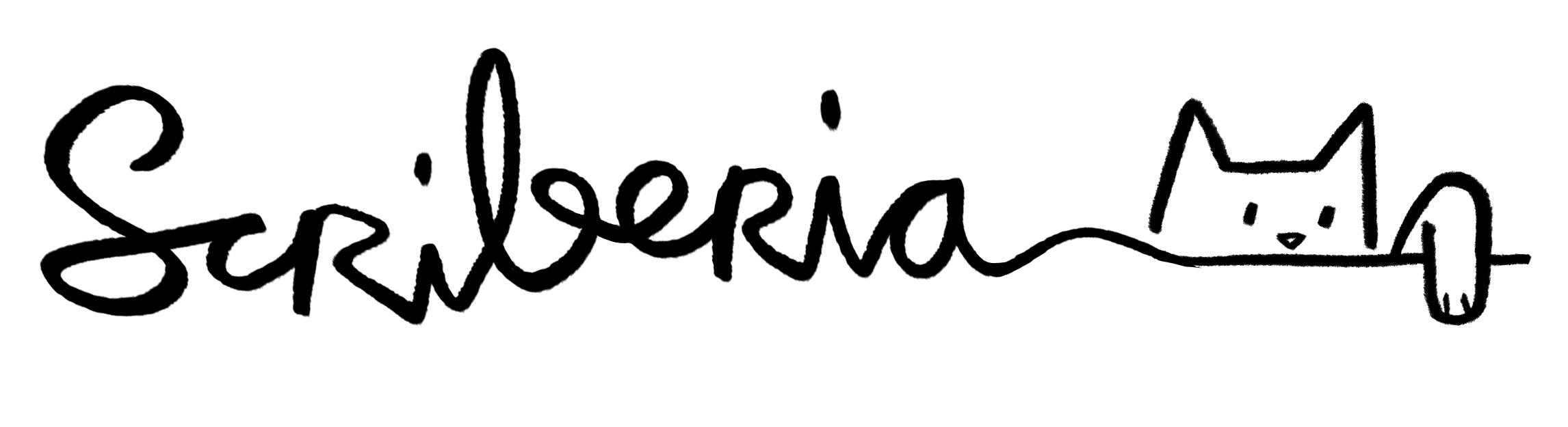 scriberia_logo.jpg