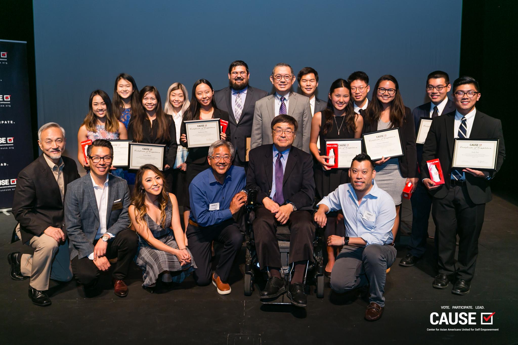 2018 Leadership Academy Graduation