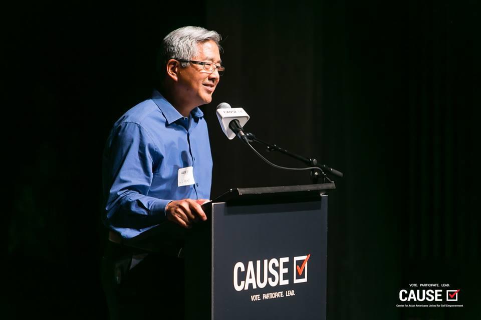 John Kobara speaking at the 2018 Leadership Academy Graduation