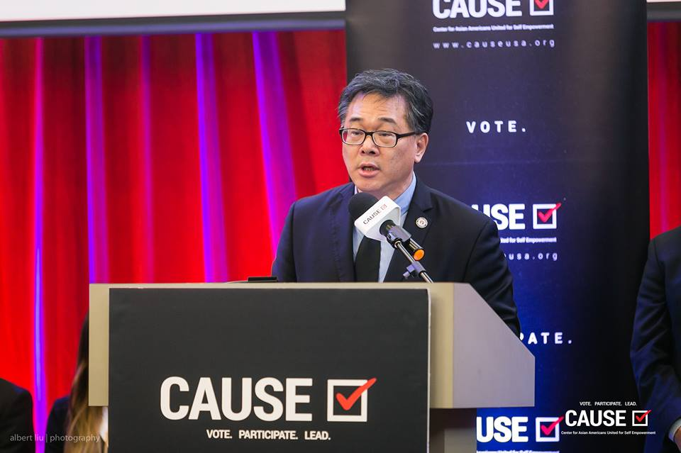 Rick Eng speaks at the 2018 CAUSE Leadership Academy Graduation