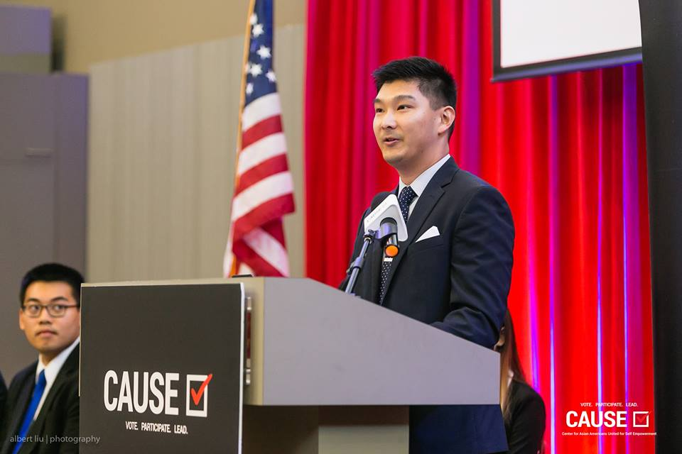 Adam Hsu speaks at the 2018 CAUSE Leadership Academy Graduation