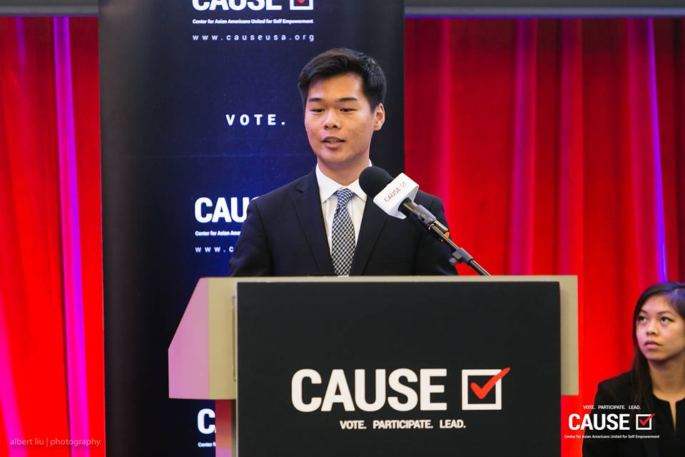 Jae Jin Lee speaks at the 2018 CAUSE Leadership Academy Graduation