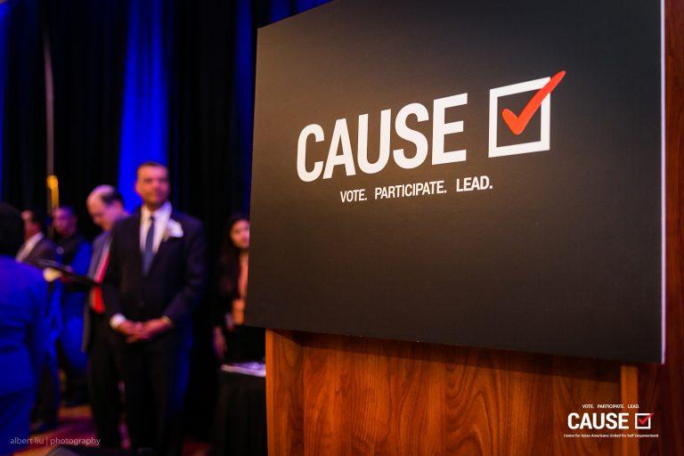 2018 CAUSE Annual Gala