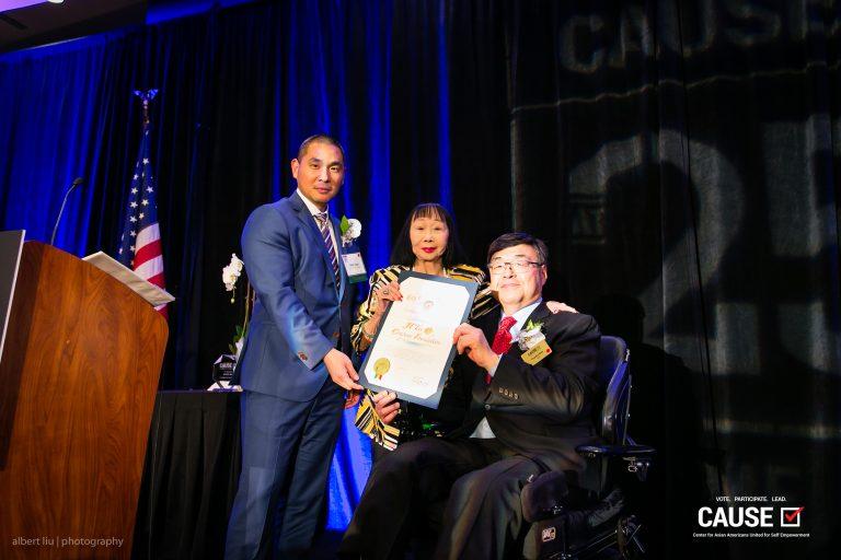 Billy Chun and Charlie Woo presenting Ming Hsu at the 2018 CAUSE Annual Gala