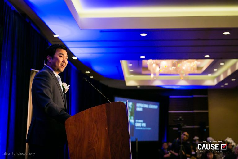 David Ryu speaking at the 2018 CAUSE Annual Gala