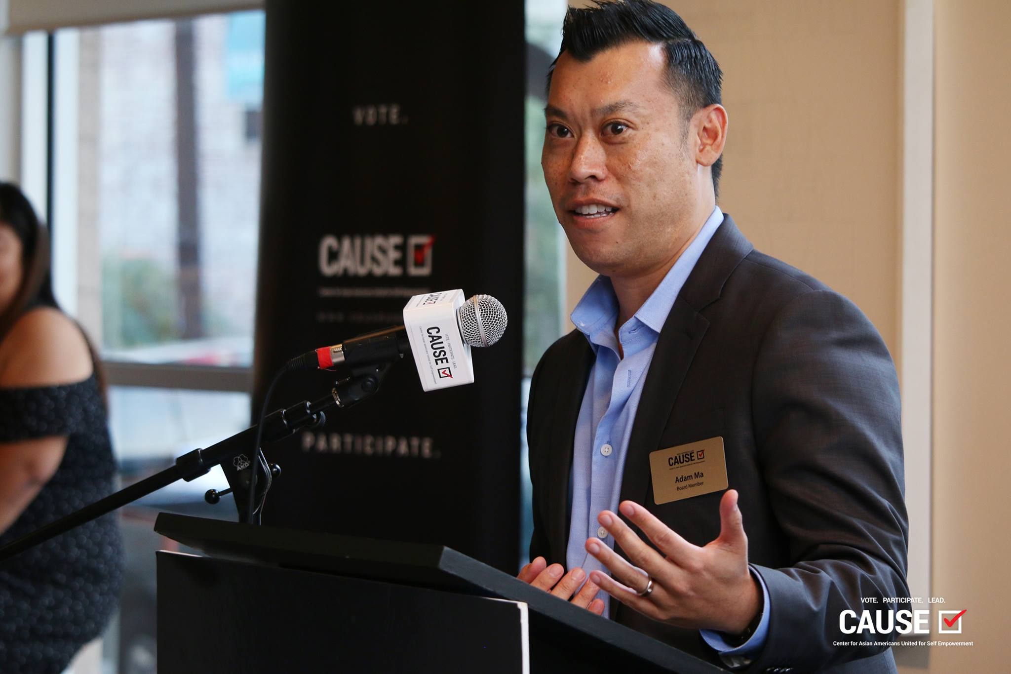 Adam Ma at the 2017 CAUSE Alumni Reception