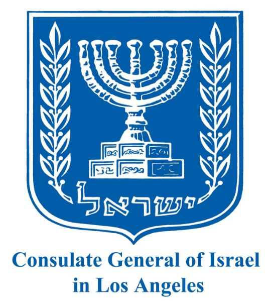 consulate-general-of-israel.jpg