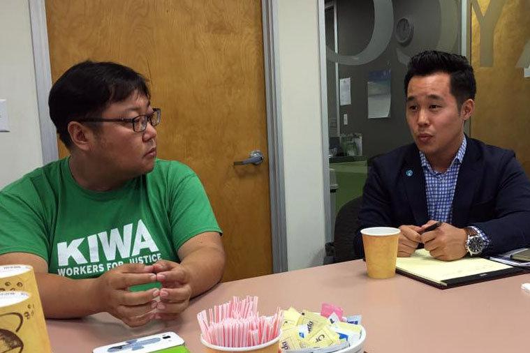 Doo Hyung Kang and John Yi speaking to the 2016 CAUSE Leadership Academy